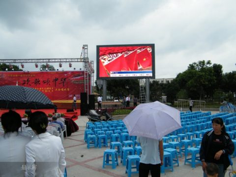 Outdoor P6mm LED display