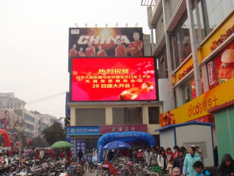 P10mm Outdoor LED display