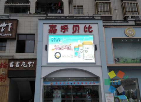 P5mm outdoor LED display