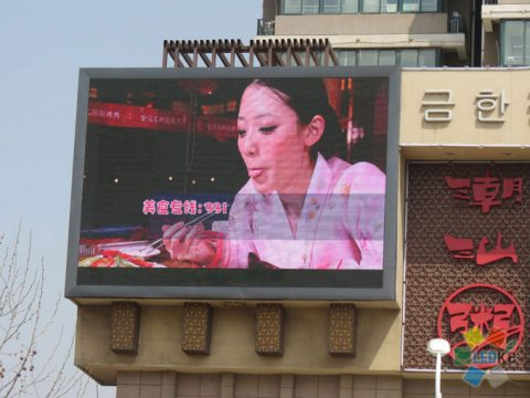 P10mm outdoor LED screen