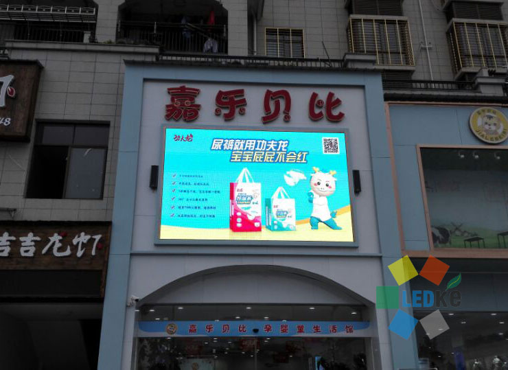 P5mm outdoor LED screen